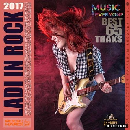 Lady In Rock Music (2017)