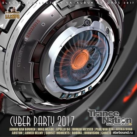 Trance Nation: Cyber Party (2017)