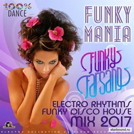 Electro Rhythms Funky Disco House (2017)