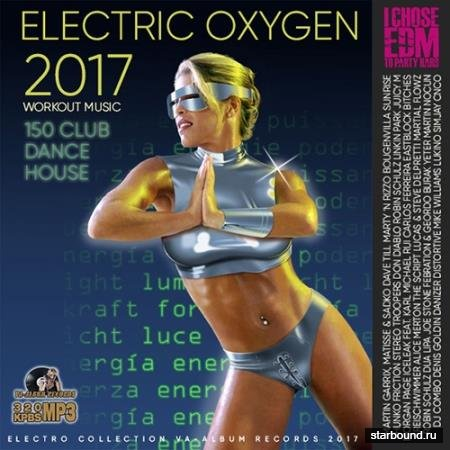 Electric Oxygen: Workout Music (2017)