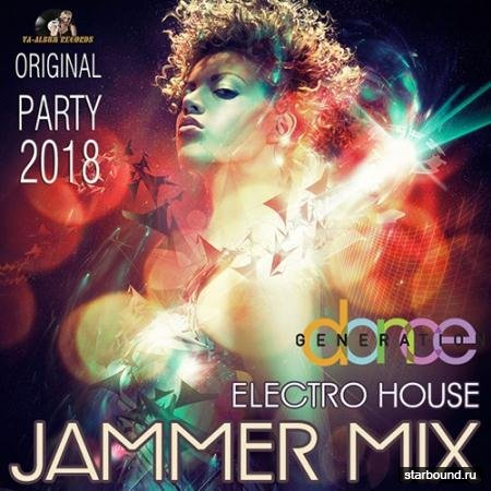 Jammer Electro Mix: Dance Generation (2018)