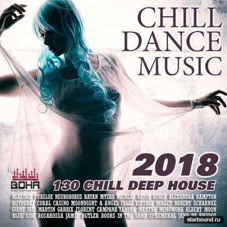 Chill Dance Music (2018)