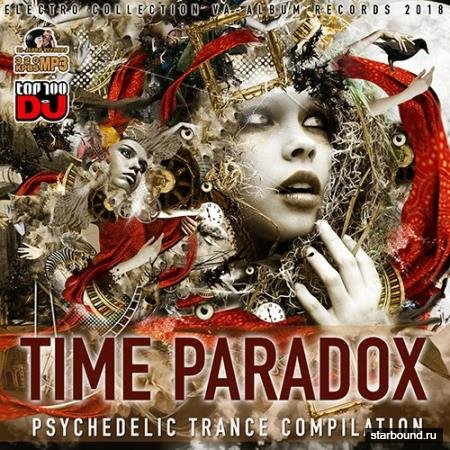 Time Paradox: Psy Trance Compilation (2018)