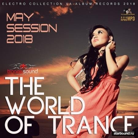 The World Of Trance (2018)