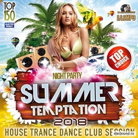 Summer Temptation: Night Party (2018)
