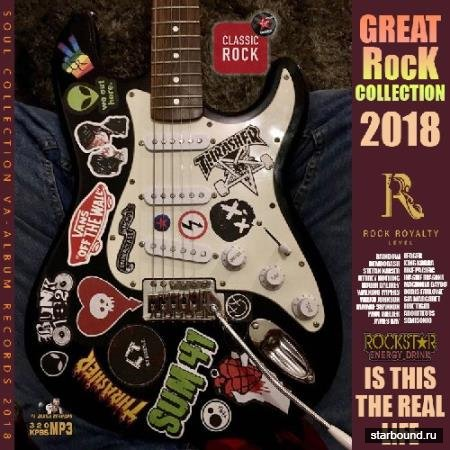 Great Rock Collection (2018)