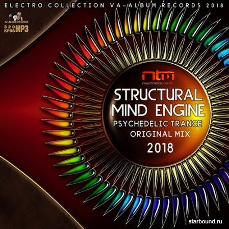 Structural Mind Engine (2018)