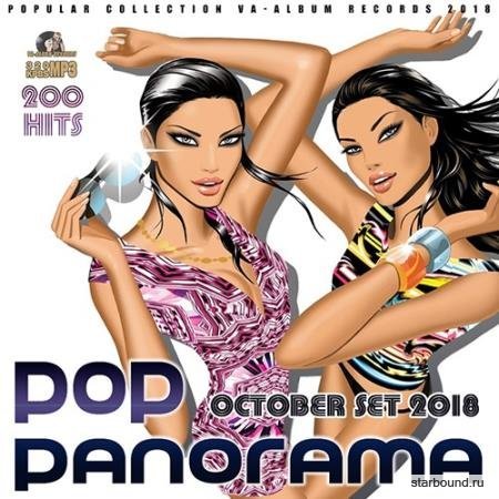 Pop Panorama: October Set (2018)