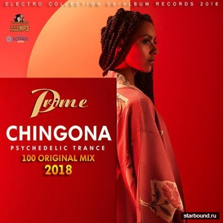 Chingona: Psychedelic Trance (2018)
