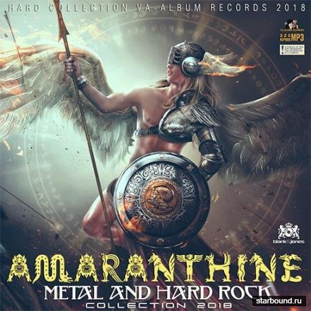 Amaranthine: Hard Rock & Metal Collection (2018)