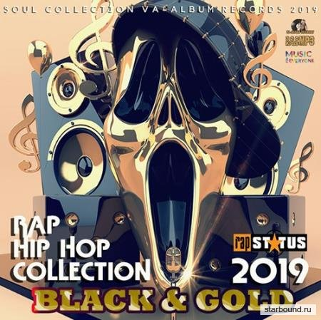 Black&Gold: Rap Collection (2019)