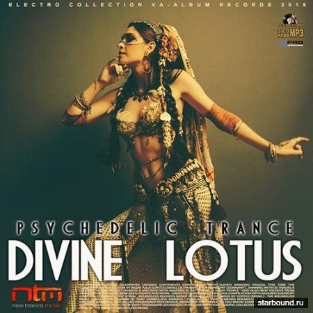 Divine Lotys: Psychedelic Trance (2019)