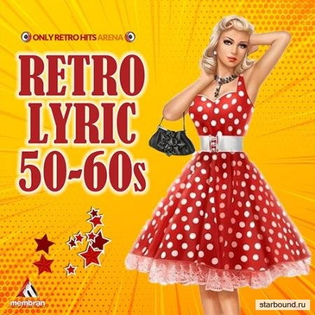 Retro Lyric 50-60s (2019)