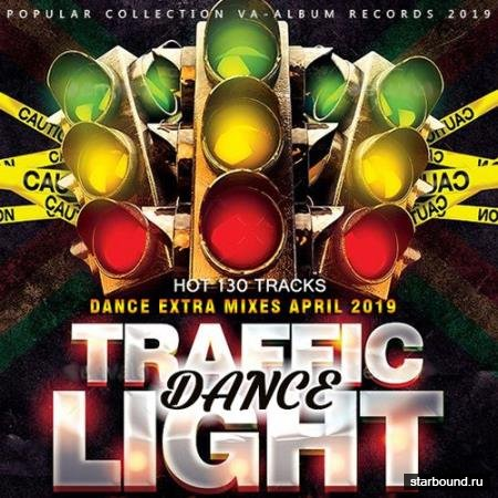 Dance Traffic Light (2019)