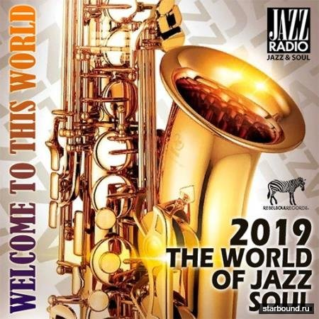 The World Of Jazz Soul (2019)