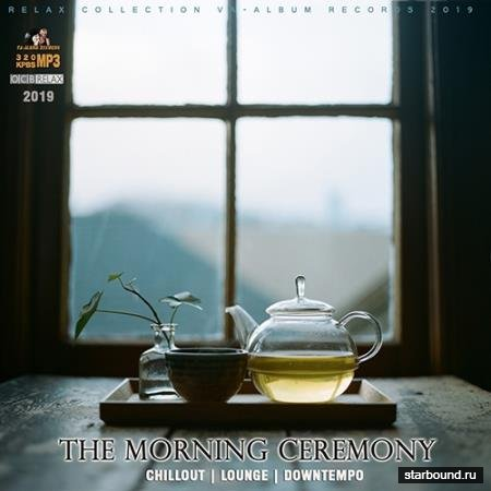 The Morning Ceremony (2019)