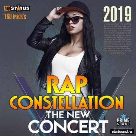 Rap Constellation (2019)