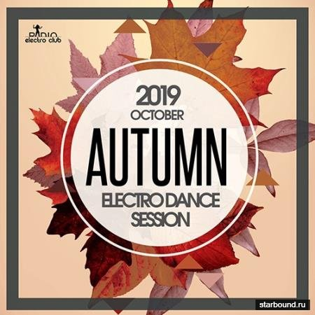Autumn Electro Dance Session (2019)