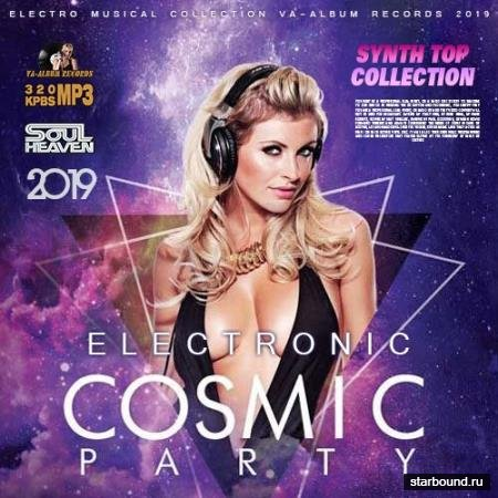 Electronic Cosmic Party (2019)