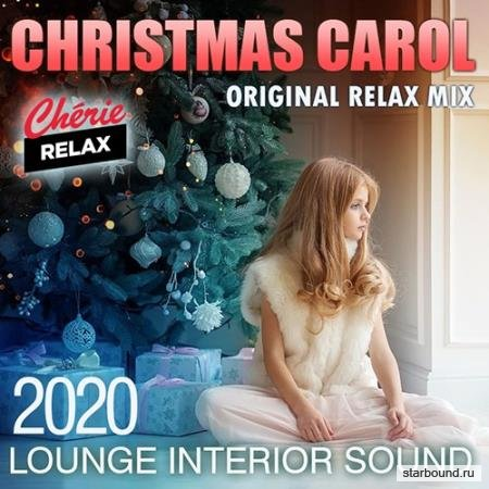 Christmas Carol: Lounge Interior Sound (2020)