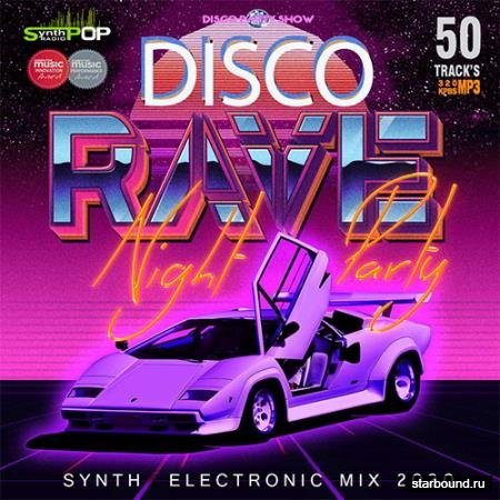 Disco Rave: Night Party (2020)