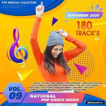 National Pop Dance Music Vol.09 (2020)