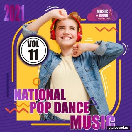 National Pop Dance Music Vol.11 (2021)