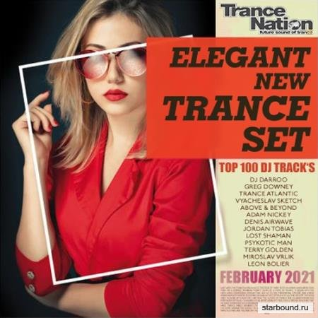 Elegant New Trance Set (2021)