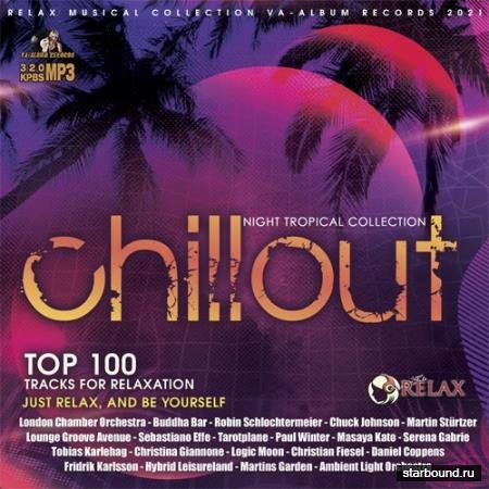 Night Tropical Collection: Chillout Music (2021)